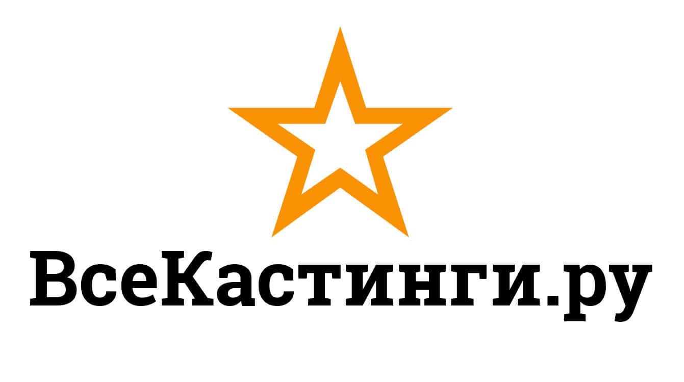 (c) Vsekastingi.ru
