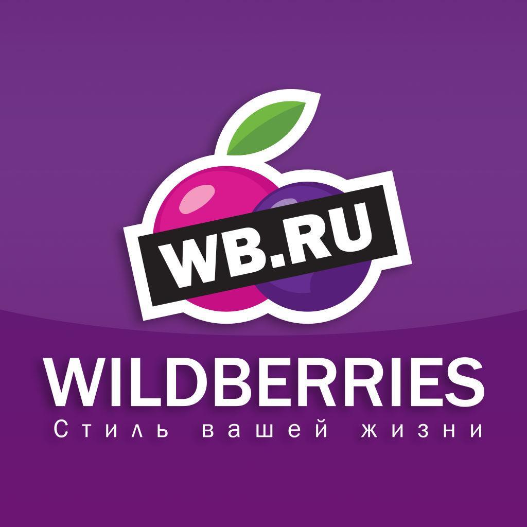 кастинг на LaModa и Wildberries