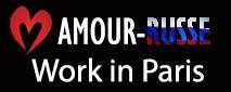 Агентство Amour-Russe! Эскорт туры во Францию!