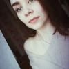 Ларина Татьяна