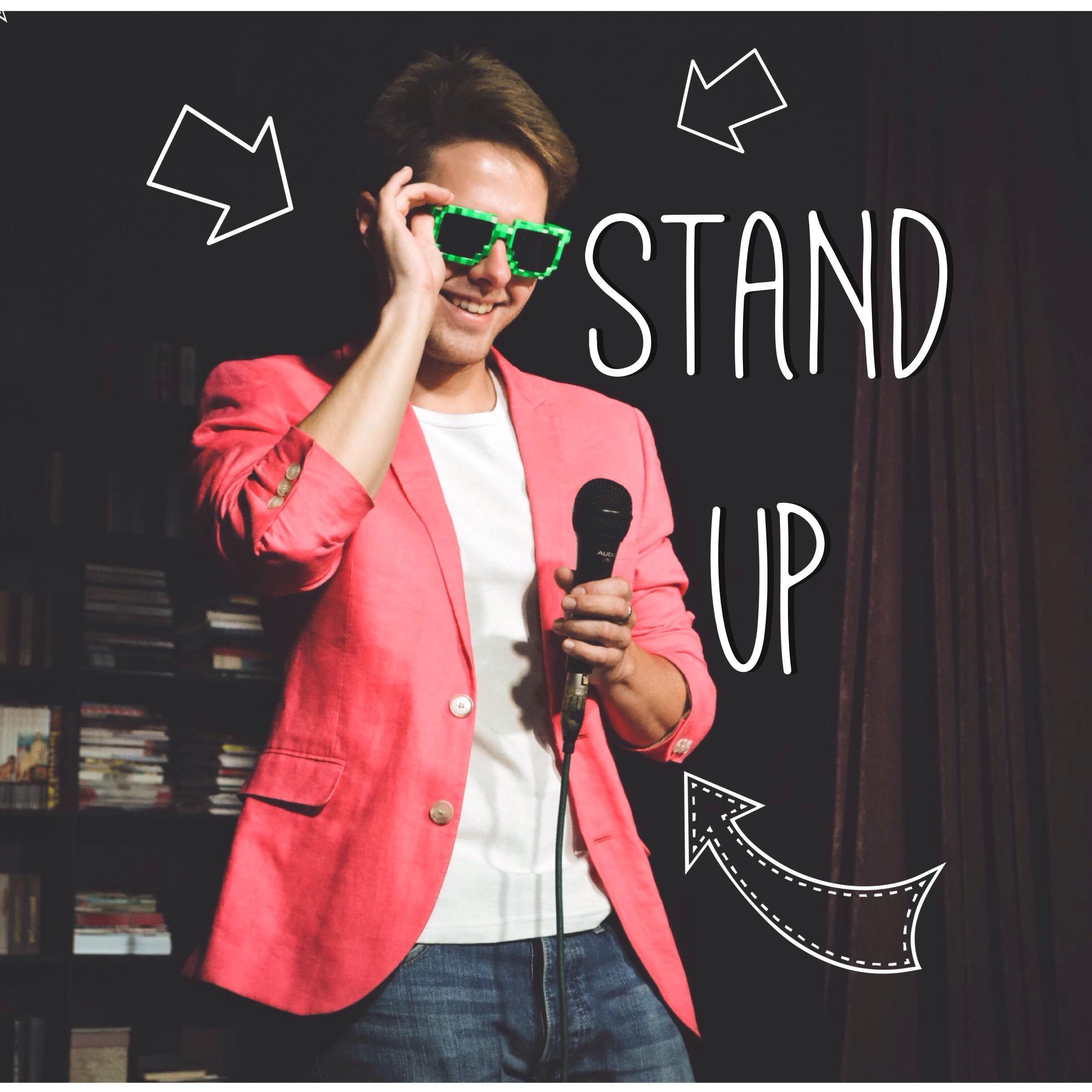 Набор на stand up show 2.03.17