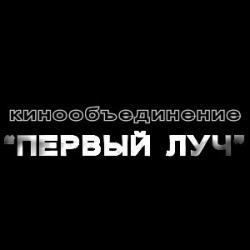 Александр Шаньгин