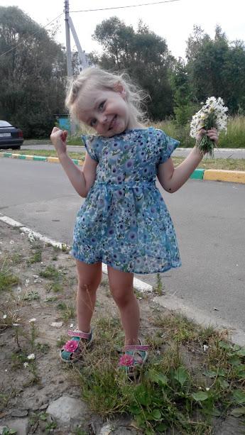 Горелова Алиса