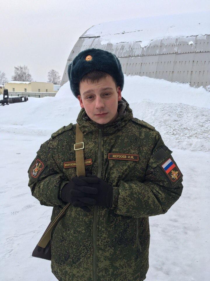 Мерзоев Ильяс