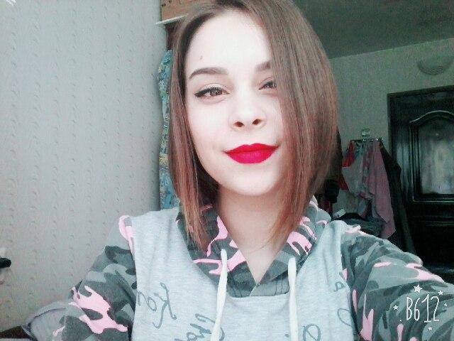 Козлова Дарья