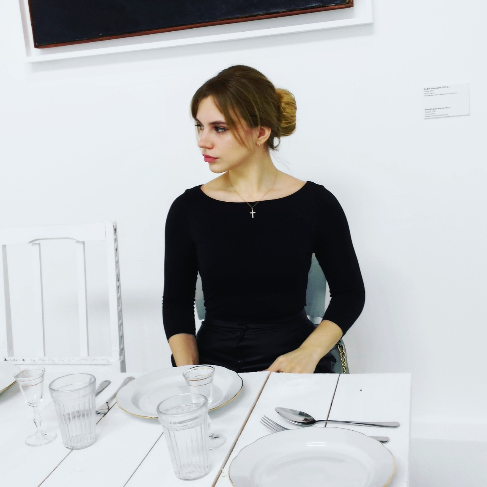 Козлова Валерия