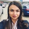 Слонова Карина
