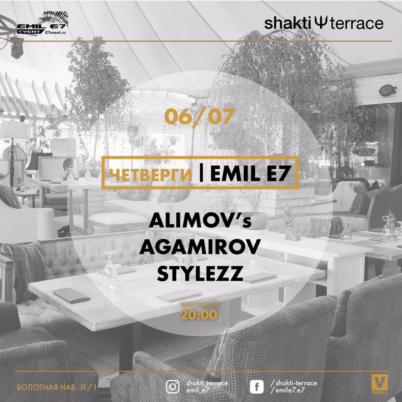 Сегодня тусовка (модельный стол) в ресторане Shakti Terrace