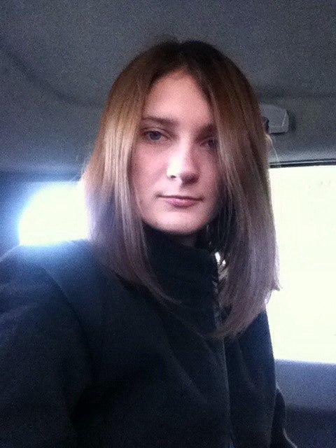 Башкирова Мария