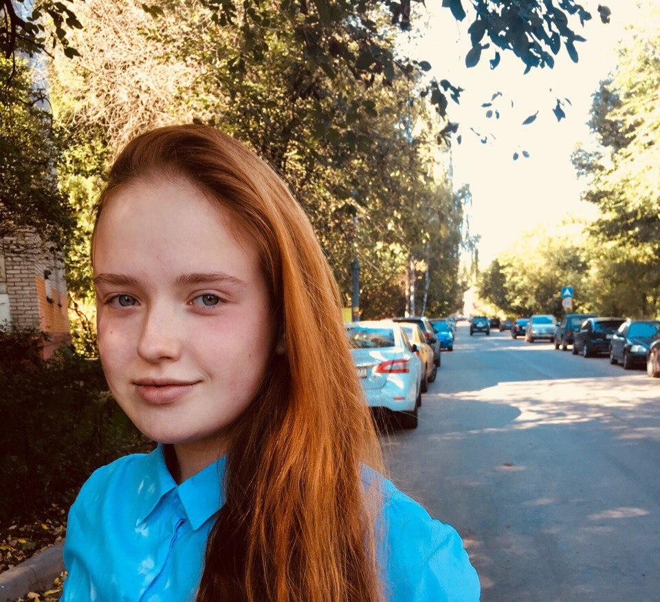 Гусева Анастасия