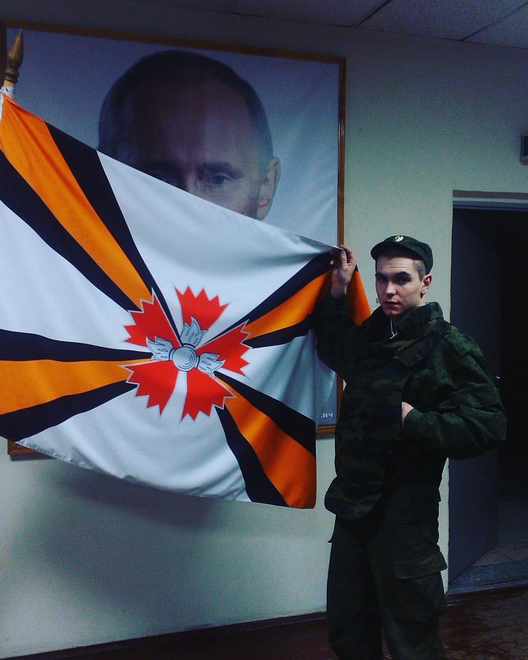 Никонов Иван