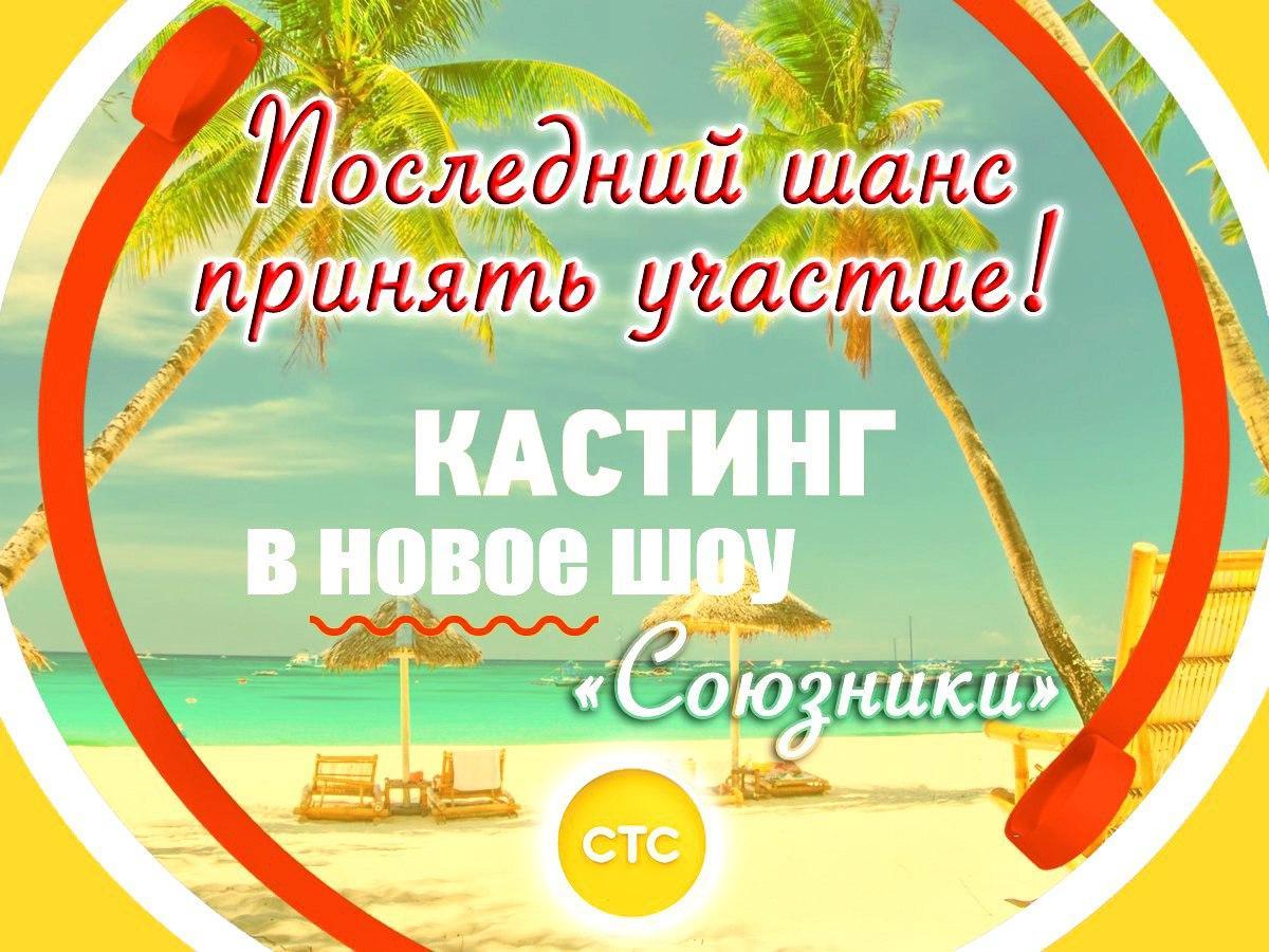 ПРИКЛЮЧЕНИЕ на курортном острове и БОЛЬШОЙ ДЕНЕЖНЫЙ приз!!