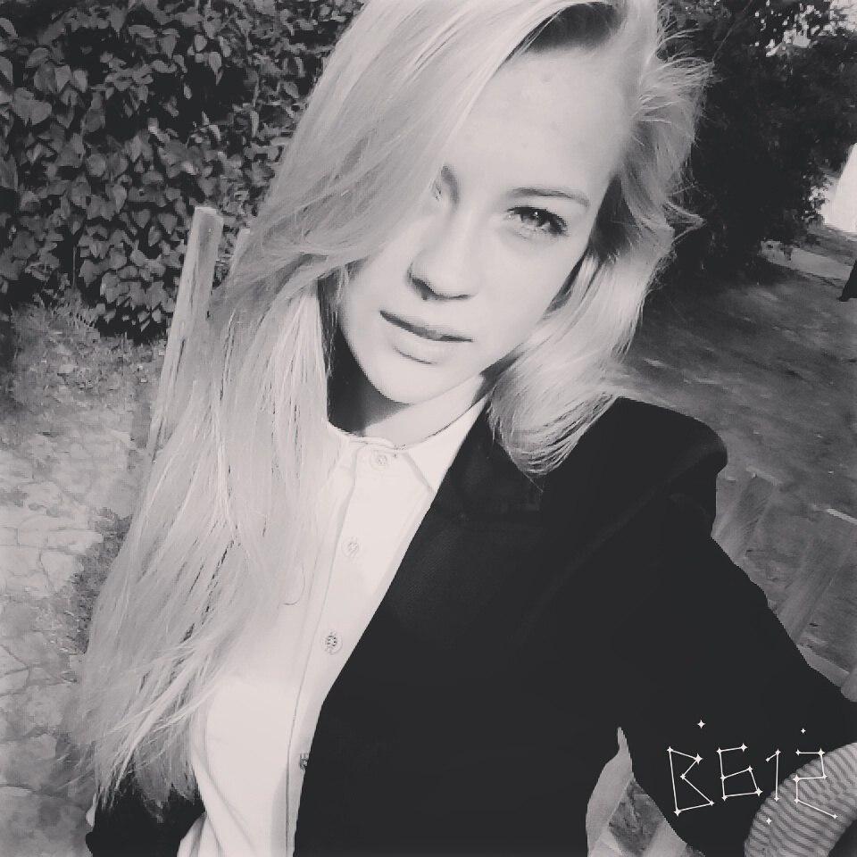 Романычева Елена