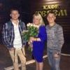 Денис и Дмитрий