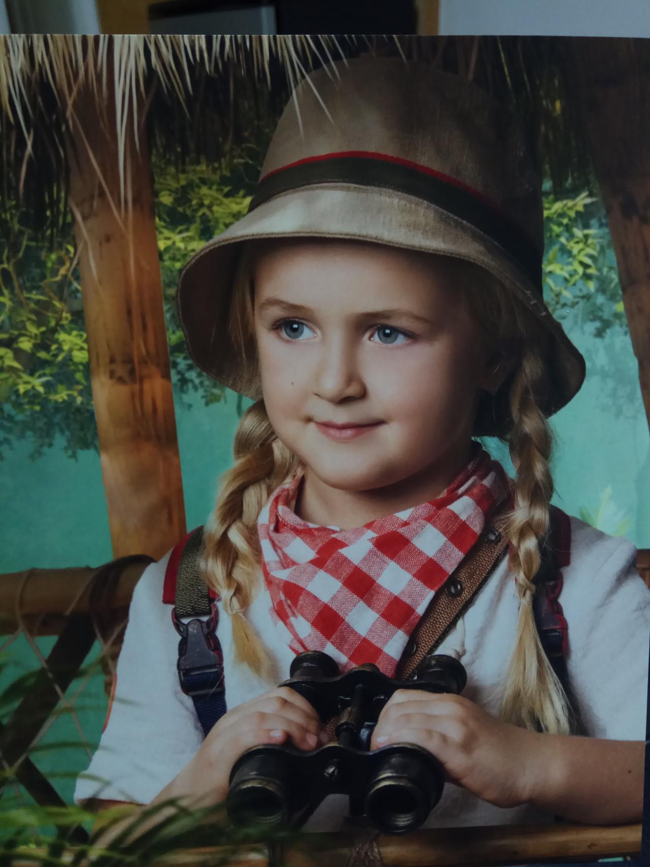 Меркулова Екатерина