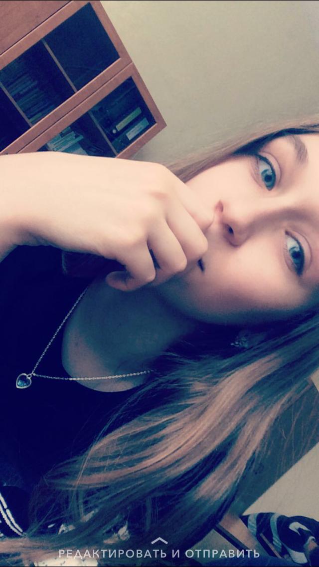 Варавина Елена