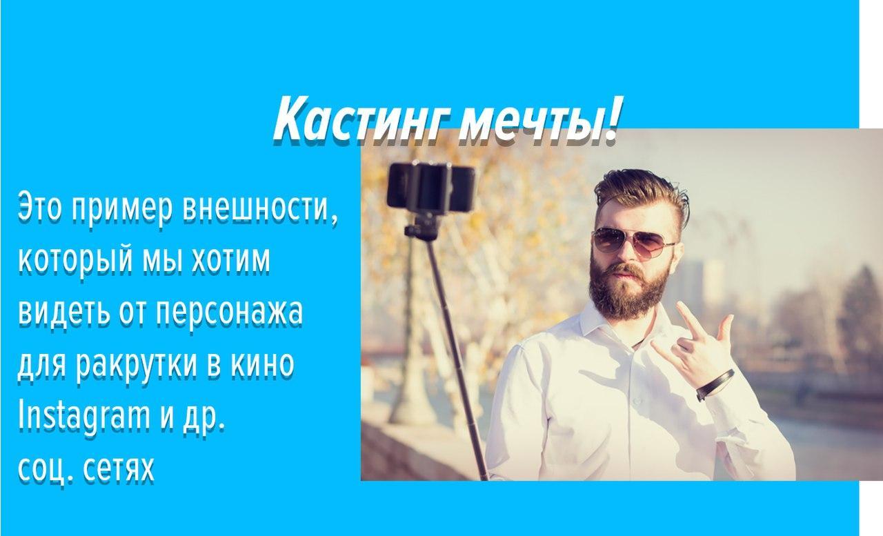 Москва свежие вакансии начинающий актер г.волгореченск частные объявления о продаже квартир