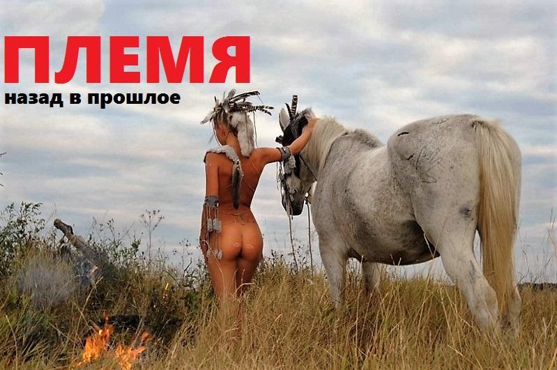Героиня ТВ-реалити на выживание в дикой природе