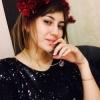 Тареева Анастасия