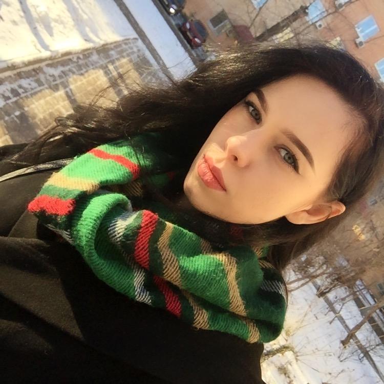 Цыганкова Полина