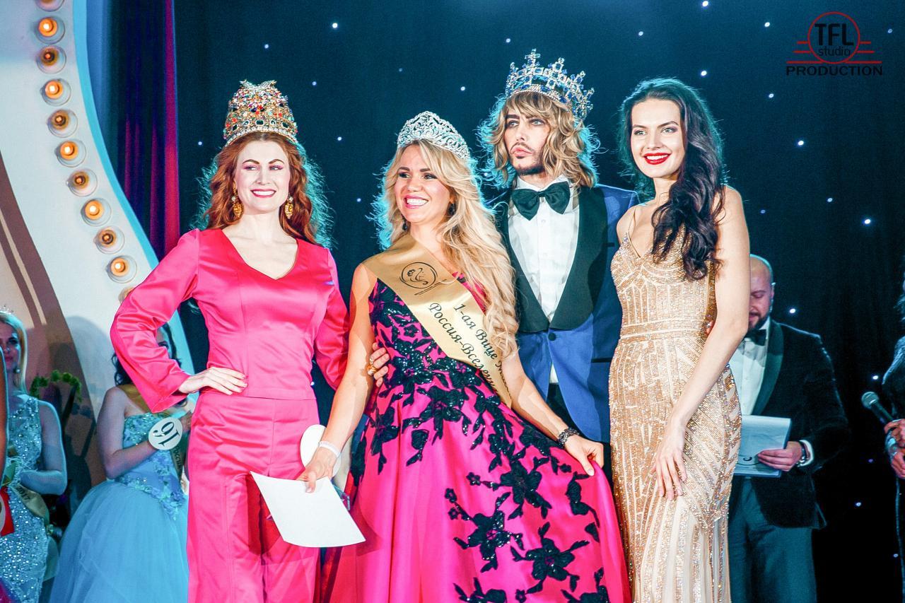 Конкурс красоты Королева Москвы 2018 и Миссис Подмосковье 2018