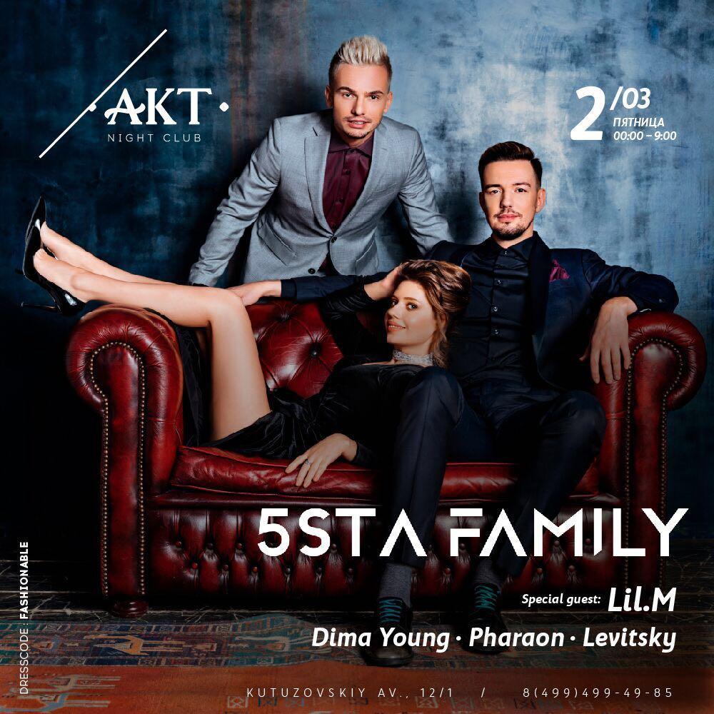 Тусовка и концерт 5sta Family!