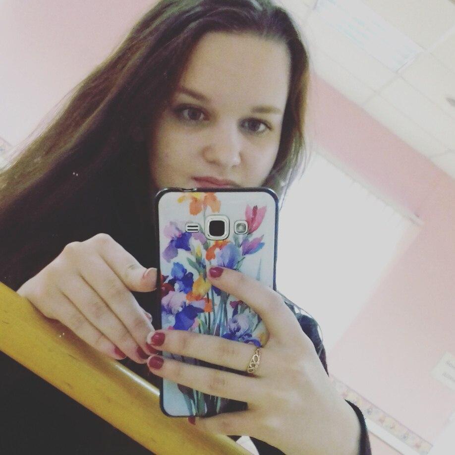 Ермакова Юлия
