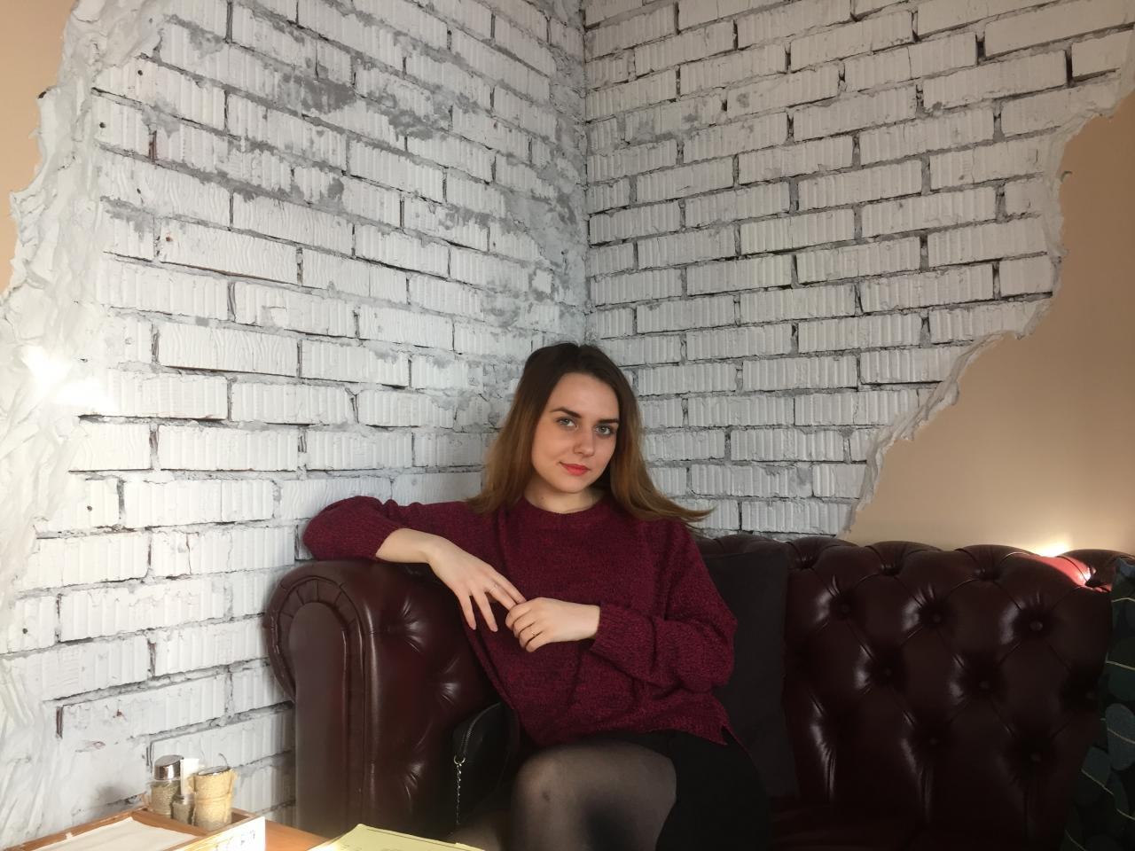 Плотникова Анастасия