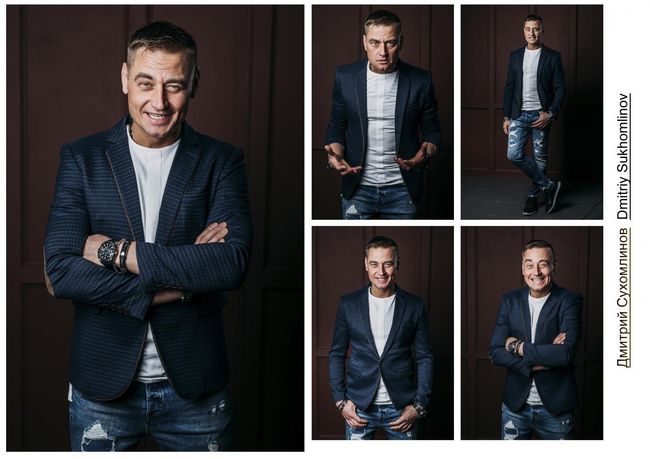 Сухомлинов Дмитрий Александрович