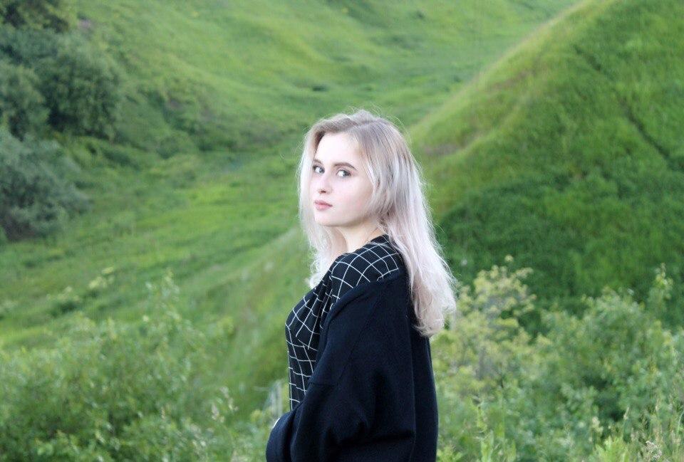 Калитова Анастасия
