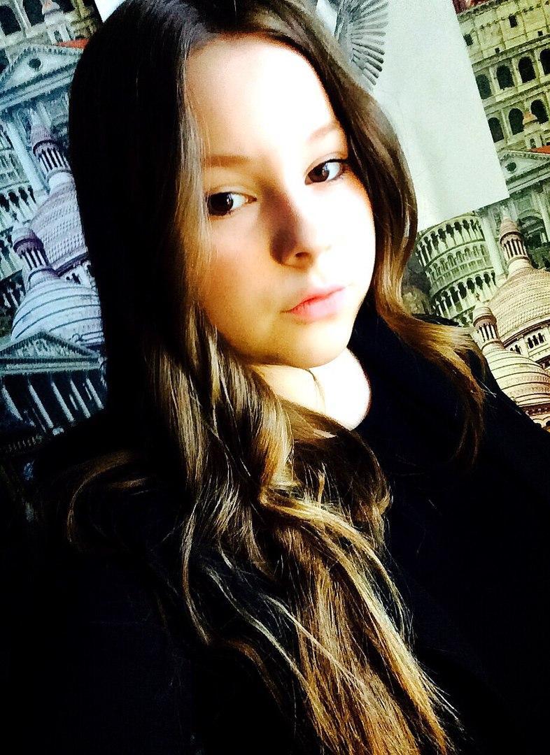 Киселева Алиса