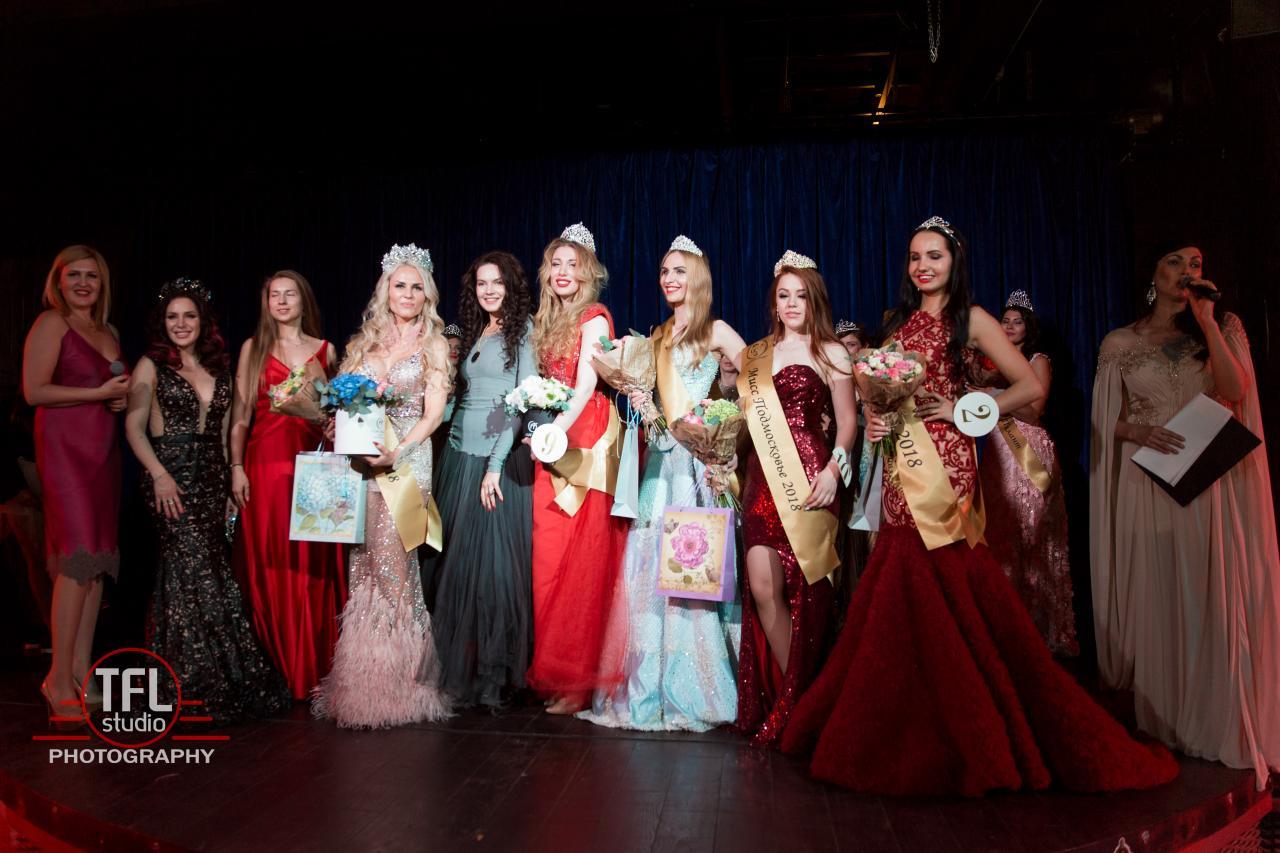 Конкурс Красоты Миссис Россия-Вселенная 2018
