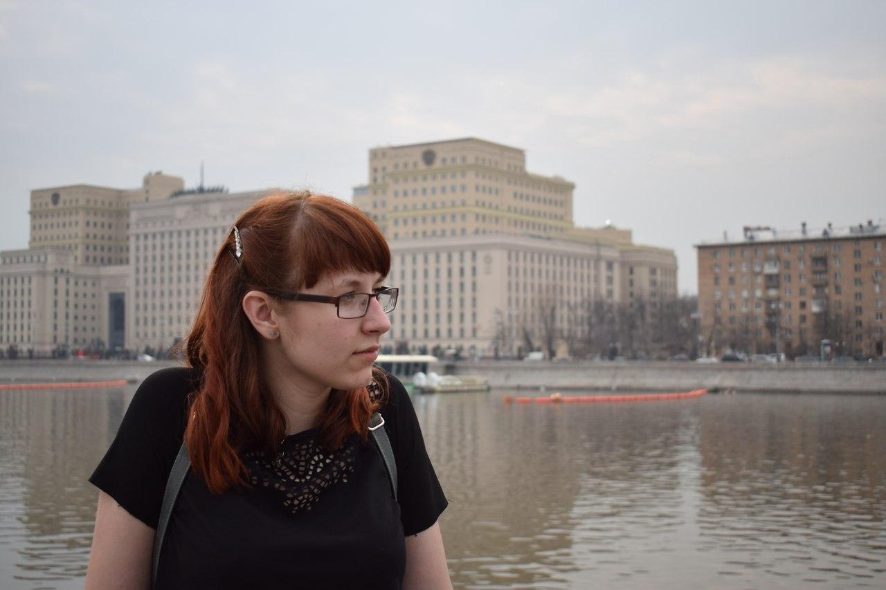 Осипова Ярославна
