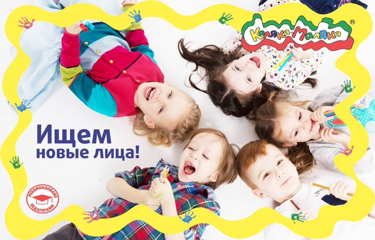 """17 мая съёмка детей для """"Каляка-Маляки"""""""