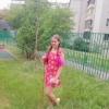 Ермакова Полина