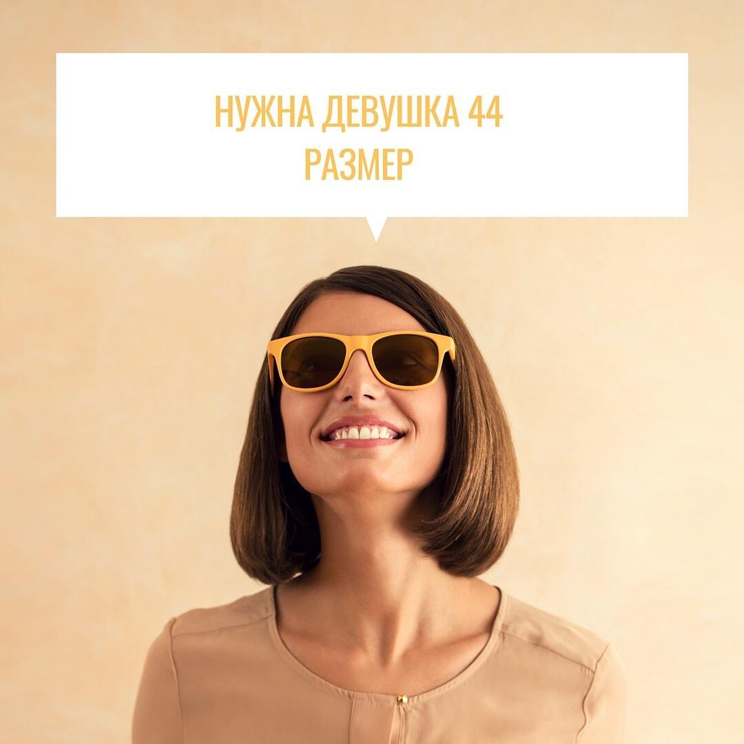 Девушка для  периодических примерок одежды и фотосъемок (начинающая марка одежды, москва)