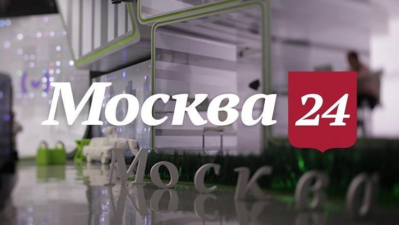 """Телеканал """"Москва 24"""". Программа """"Специальное предложение"""""""
