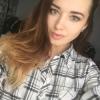 Монина Екатерина