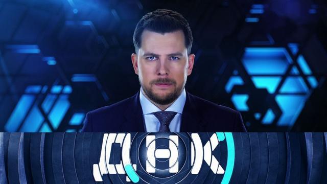 "Ток-шоу ""ДНК"" на НТВ ищет героев!"