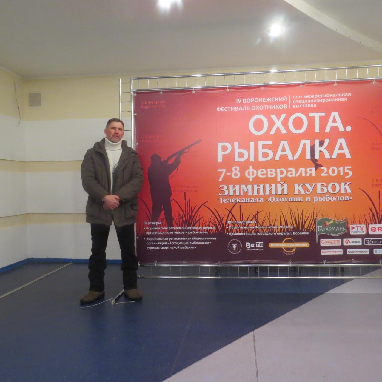 Горяев  Александр