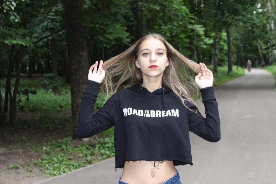 Карина Камардина