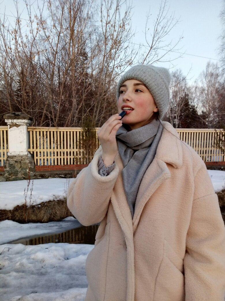Телегина Наталья