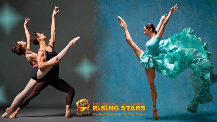 Кастинг соло танцоров и танцевальных пар