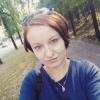 Анна Илюхина