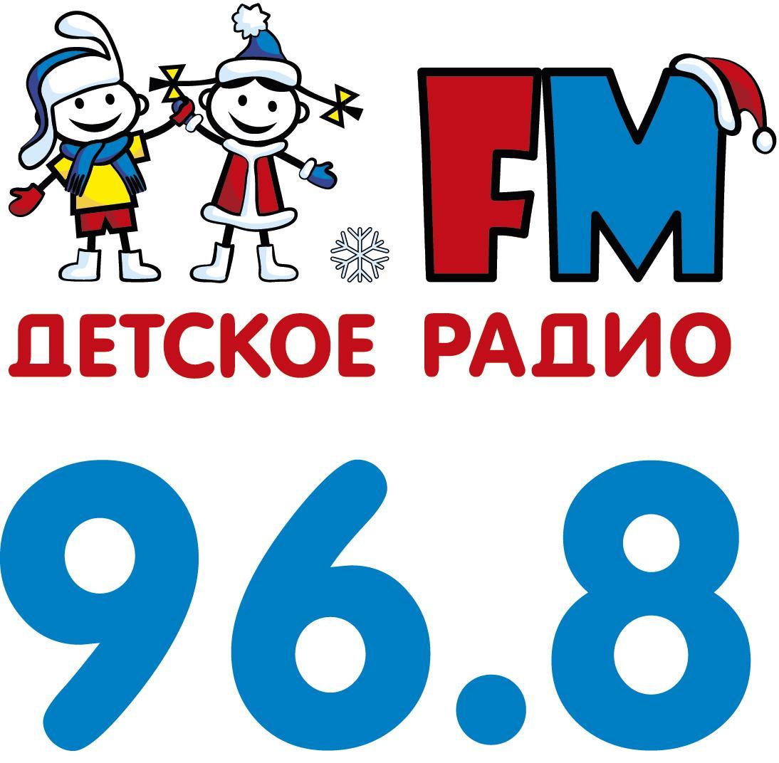 Новогодняя Ёлка Детского радио!