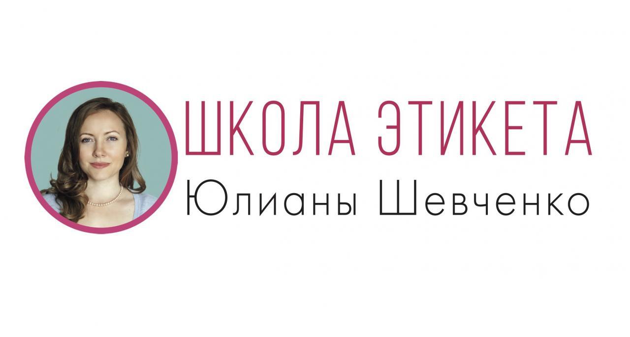 Участие в бесплатном тренинге по сервировке стола для передачи Деловое утро НТВ на 13.10 или на 15.10