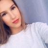 Собянина Ольга