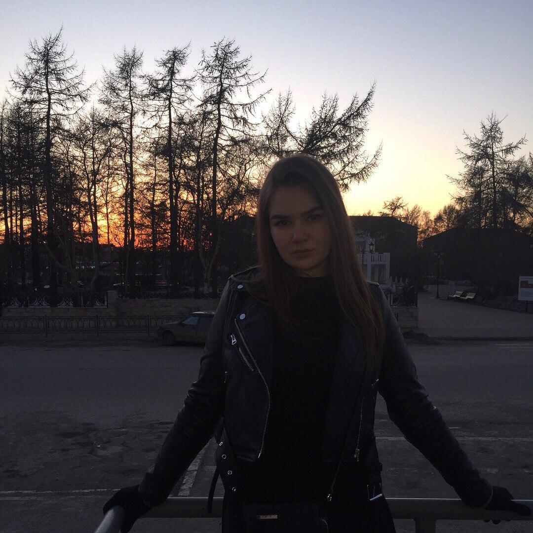 Еремкина Полина