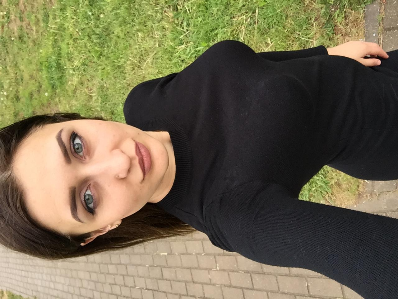 Ермак Екатерина