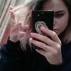 Бех Ольга